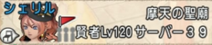f:id:yusanoajisai:20210722123050p:plain
