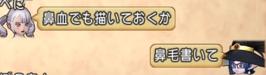 f:id:yusanoajisai:20210722123125p:plain