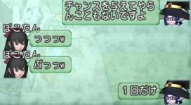 f:id:yusanoajisai:20210722123803p:plain