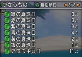 f:id:yusanoajisai:20210723165825p:plain