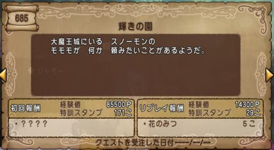 f:id:yusanoajisai:20210723170726p:plain