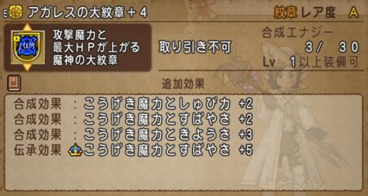 f:id:yusanoajisai:20210724131130p:plain