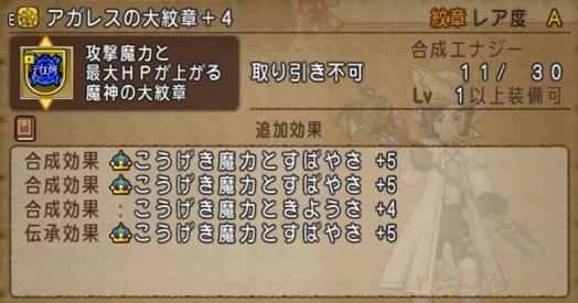 f:id:yusanoajisai:20210724131225p:plain