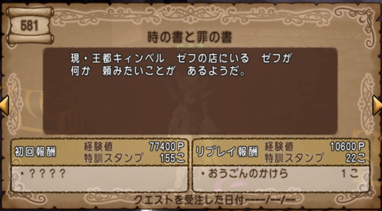 f:id:yusanoajisai:20210724131649p:plain