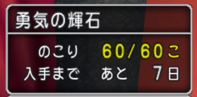 f:id:yusanoajisai:20210725155611p:plain