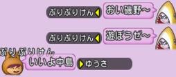 f:id:yusanoajisai:20210725160125p:plain