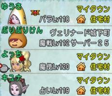 f:id:yusanoajisai:20210725160217p:plain