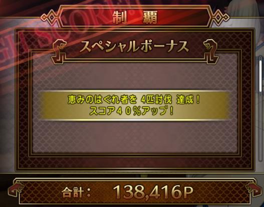 f:id:yusanoajisai:20210914202541p:plain
