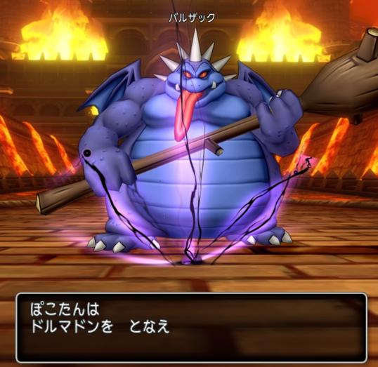 f:id:yusanoajisai:20210914203402p:plain