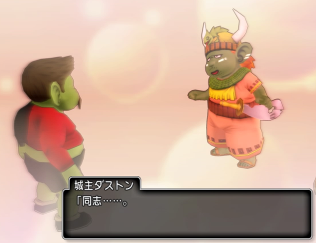 f:id:yusanoajisai:20210918152656p:plain