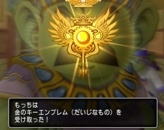 f:id:yusanoajisai:20210918153542p:plain