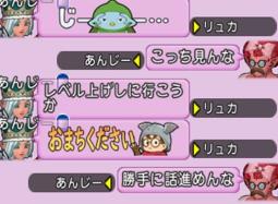 f:id:yusanoajisai:20210923091740p:plain