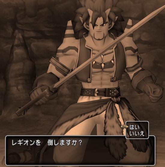 f:id:yusanoajisai:20210923091844p:plain