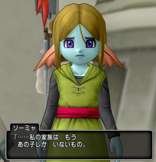 f:id:yusanoajisai:20210923151738p:plain