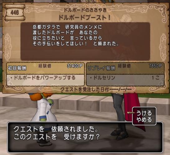 f:id:yusanoajisai:20211016115947p:plain