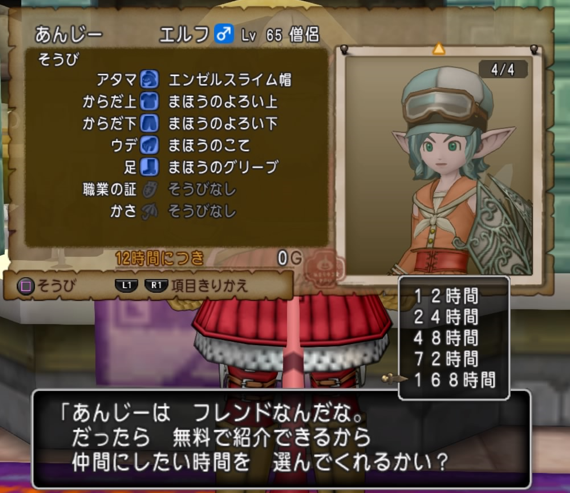 f:id:yusanoajisai:20211016120327p:plain