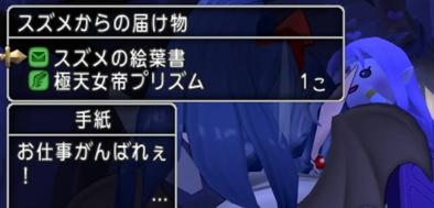 f:id:yusanoajisai:20211016120831p:plain