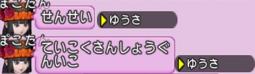 f:id:yusanoajisai:20211016122157p:plain