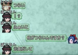 f:id:yusanoajisai:20211016122853p:plain