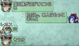 f:id:yusanoajisai:20211016122929p:plain