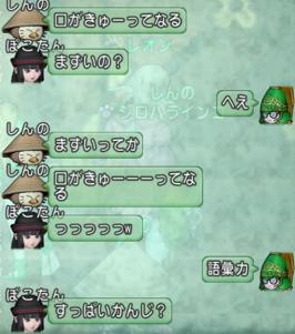 f:id:yusanoajisai:20211016124039p:plain