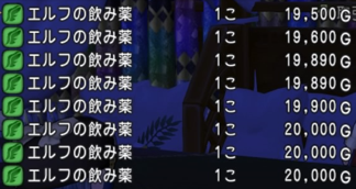f:id:yusanoajisai:20211016130533p:plain