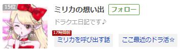 f:id:yusanoajisai:20211016170518p:plain