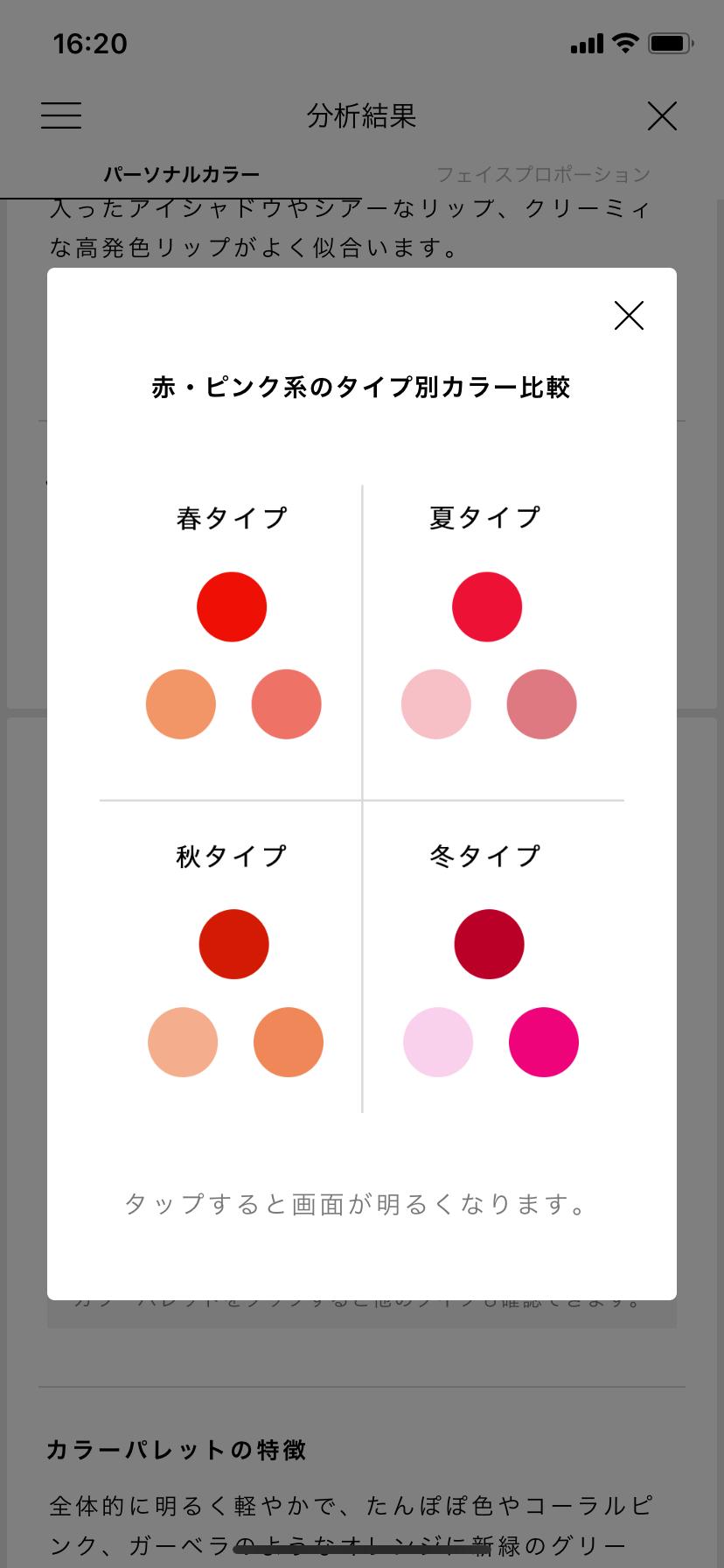 f:id:yusansan1209:20200627233245p:plain