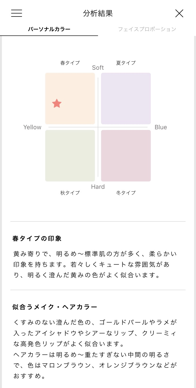 f:id:yusansan1209:20200627233327j:plain