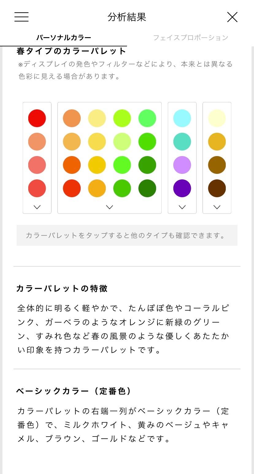 f:id:yusansan1209:20200627234314j:plain
