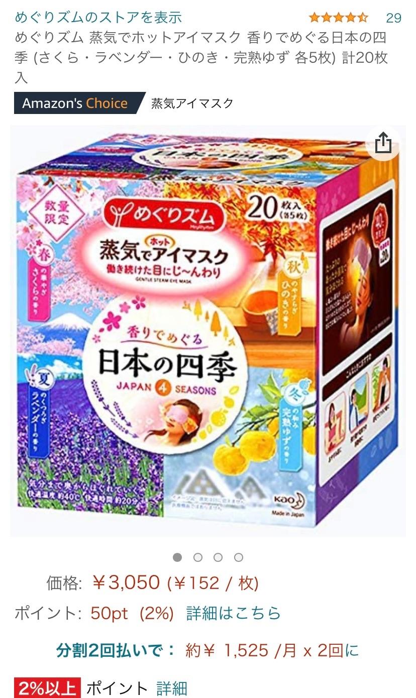 f:id:yusansan1209:20210415220524j:plain