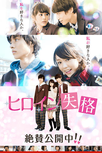 f:id:yusappumovie:20200504153740p:plain