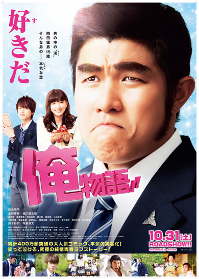 f:id:yusappumovie:20200505230237j:plain