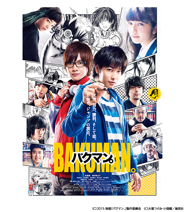 f:id:yusappumovie:20200512225623p:plain