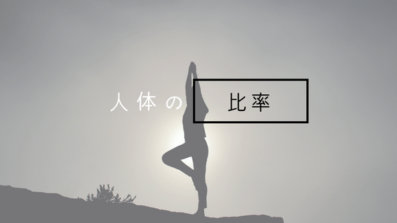 f:id:yusasan:20170708175109p:plain