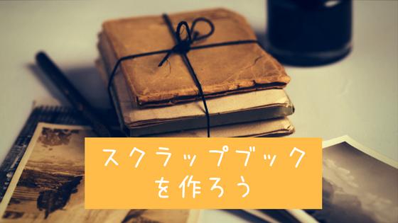 f:id:yusasan:20170709001301p:plain