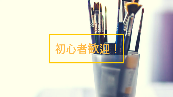 f:id:yusasan:20170709003449p:plain