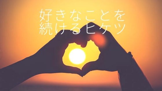 f:id:yusasan:20170710124215p:plain