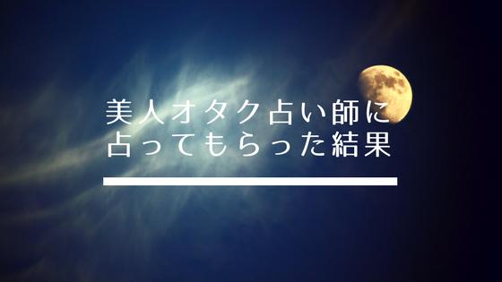 f:id:yusasan:20170719010405p:plain