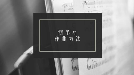 f:id:yusasan:20170801104633p:plain