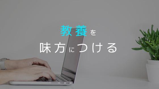 f:id:yusasan:20180117184405j:plain