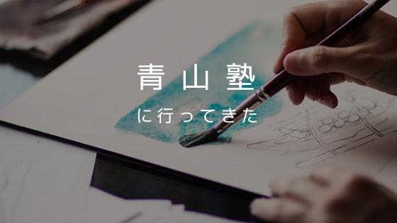 f:id:yusasan:20180121235158j:plain