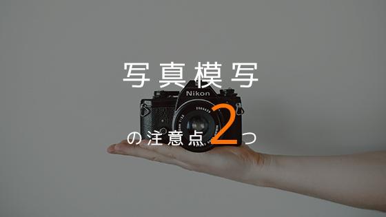 f:id:yusasan:20180123224542j:plain