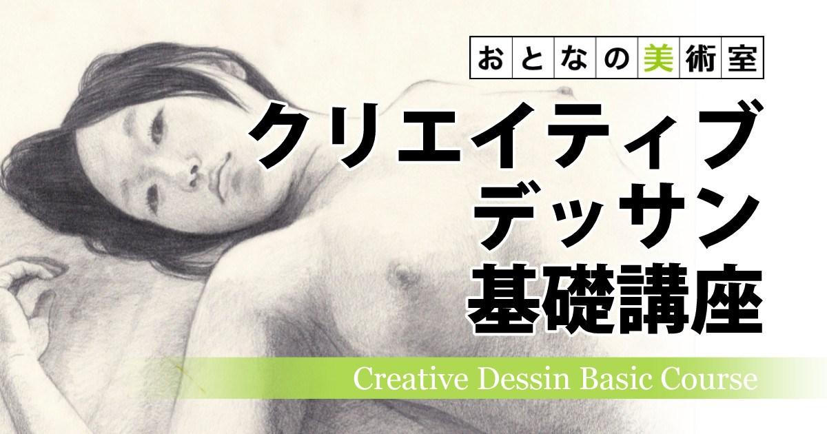 f:id:yusasan:20190402153158j:plain