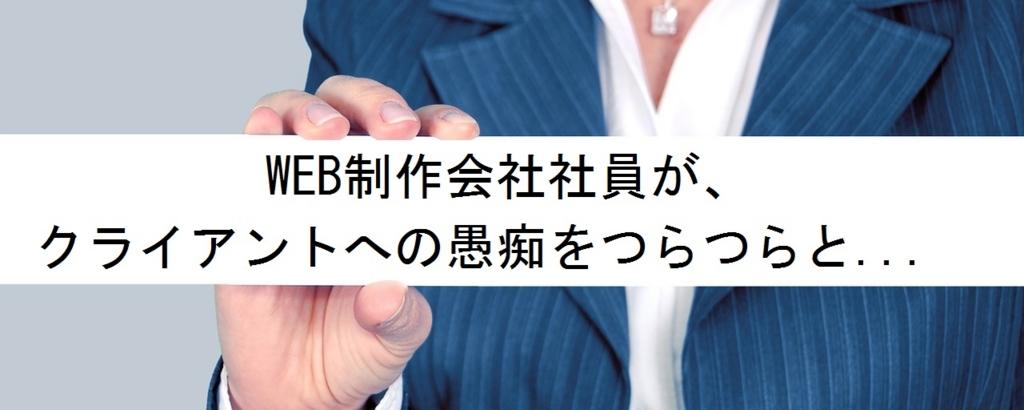 f:id:yusatoblog:20170313220326j:plain