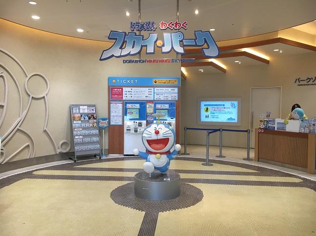 f:id:yusatoblog:20170326164406j:plain