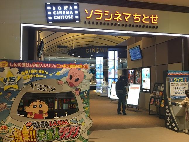 f:id:yusatoblog:20170326173307j:plain