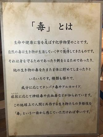 f:id:yusatoblog:20170401185831j:plain