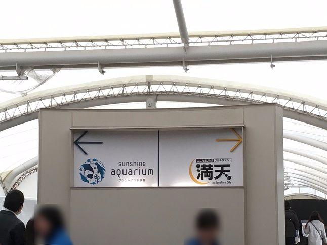 f:id:yusatoblog:20170402214548j:plain