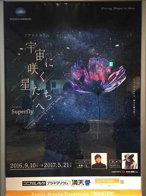 f:id:yusatoblog:20170402220155j:plain